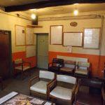 Members Room